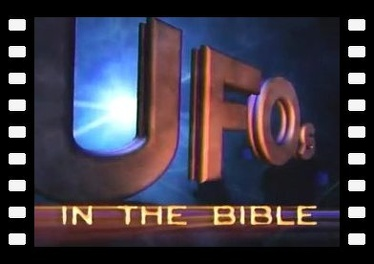 Ufos in the Bible